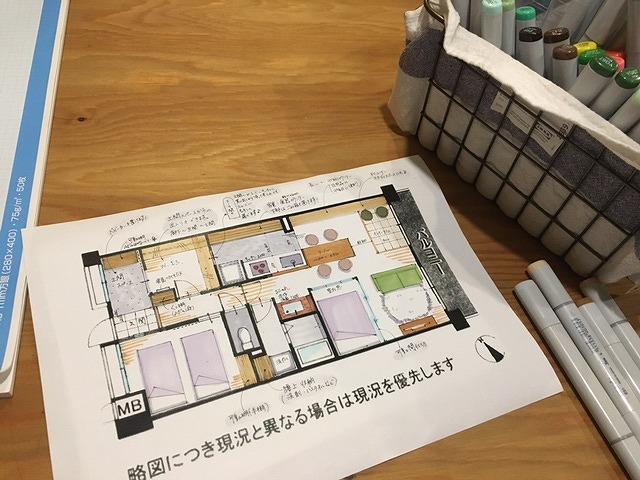 京都サイン デザインリノベ.jpg