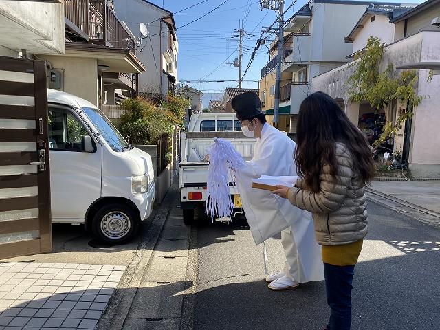 リノベ京都人気工務店Sign1.jpg