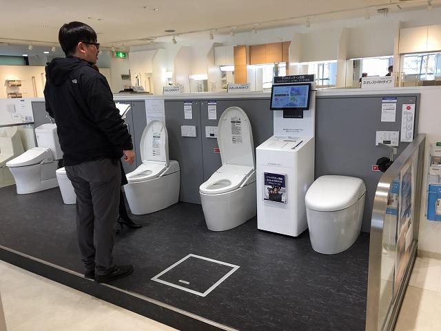 京都 リノベーション 戸建5 トイレ.jpg