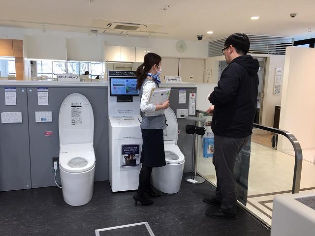 京都 リフォーム 戸建4 トイレ.jpg