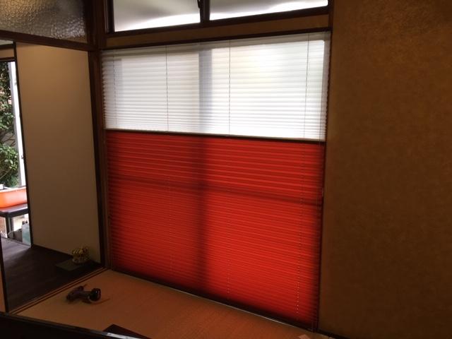 京都サイン リノベーション プリーツスクリーン取付2.JPG