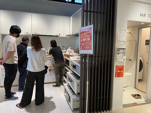 京都人気のリノベ工務店サイン2.jpg