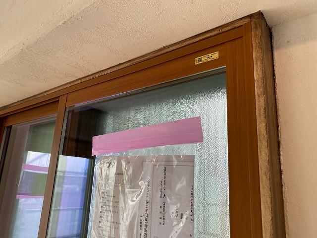 京都断熱窓工事SIGN13.jpg