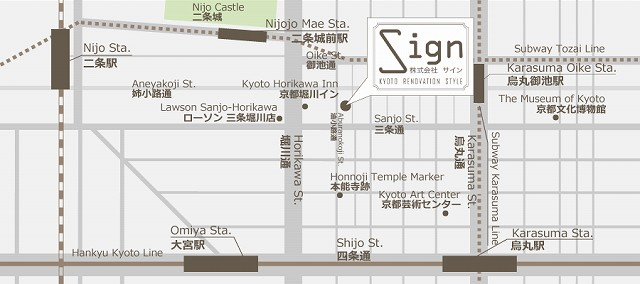 京都で人気のリノベーション専門の工務店の株式会社サインの地図(新).jpg