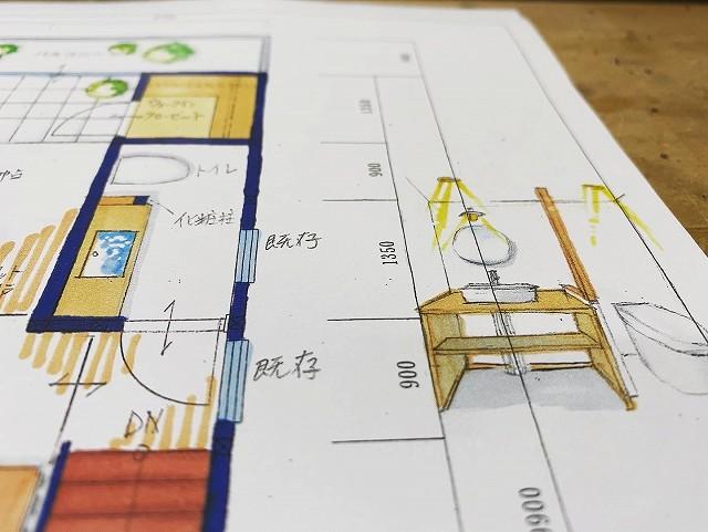 戸建てリノベーション京都Sign2.jpg