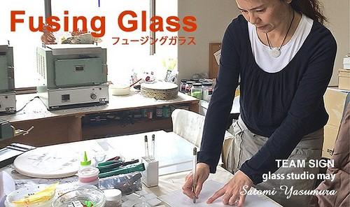 i-fusingglass-01-thumb-590x350-1562[1].jpg