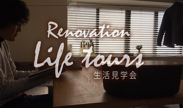i-lifetours-01-thumb-590x350-1660.jpg