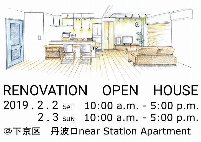 冨永さんオープンハウス.jpg