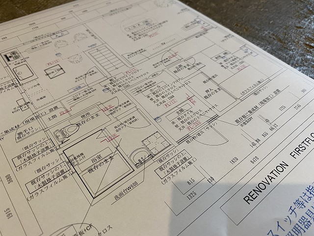株式会社サインのおしゃれなリノベーション,リフォーム,京都