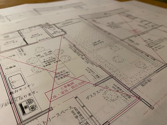 京都で人気のリノベーション専門工務店の株式会社サインです。
