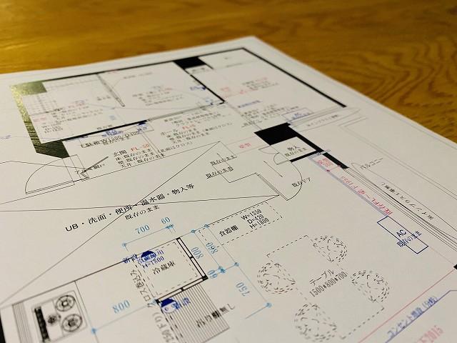 マンションリノベーション京都なら京都の株式会社サインにお任せください。