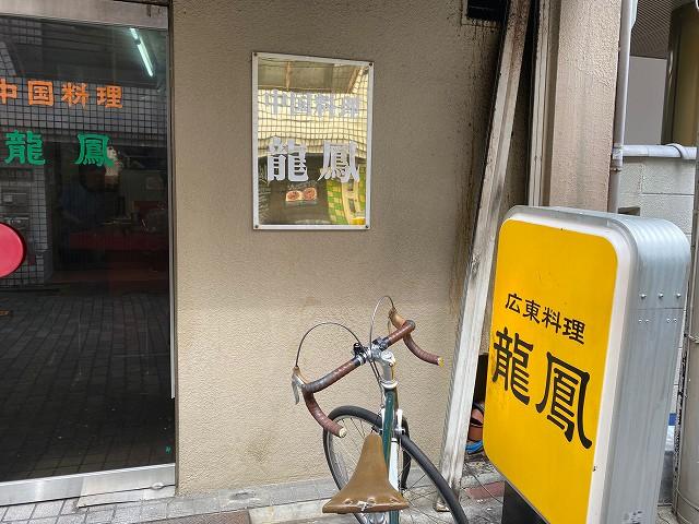 京都で内窓工事,インプラス