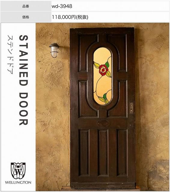 京都の戸建てリノベーション工事Sign2.jpg