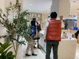 戸建てリノベ京都Signサイン1